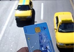 دو برابر تعداد خودروها، کارت سوخت صادر شد!