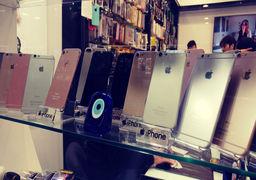 قیمت روز گوشی موبایل در بازار