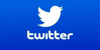 هشدار! این اکانت های توئیتر فیک هستند