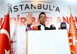اردوغان باید شکست در انتخابات را بپذیرد