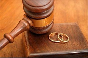 طلاق به خاطر کم کاری تیروئید