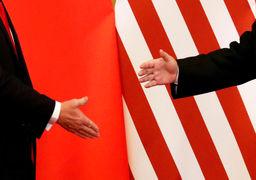 شرط چین برای پایان جنگ تجاری