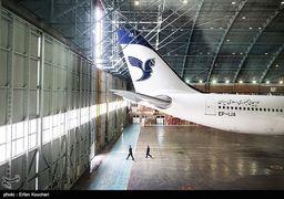 آخرین اخبار از وضعیت قراردادهای خرید ایرباس و ای تی آر توسط ایران