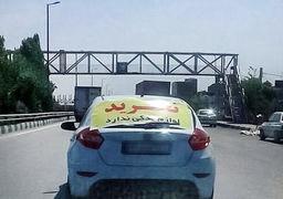 همه مصائب خرید خودروهای چینی در بازار ایران