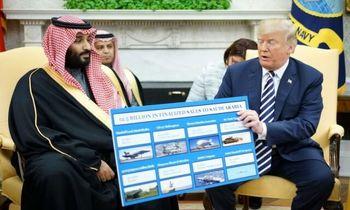 آیا عمر قرارداد ۴۶۰ میلیارد دلاری فروش سلاح به عربستان تا سه ماه دیگر پایان مییابد؟