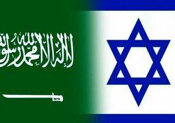 افشای سندی محرمانه درباره روابط اسرائیل و عربستان
