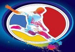 برگزاری مسابقات ورزشی کارکنان ایمیدرو در بندرعباس