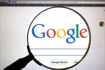کیبورد جدید گوگل رونمایی شد