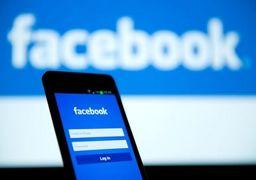 شکایت دادستانی علیه فیس بوک