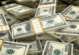 بانک مرکزی نرخ رسمی ارزها را اعلام کرد