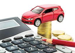 مالیاتستانی از خودرو، شایعه یا واقعیت؟