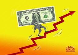 آخرین وضعیت دلار!