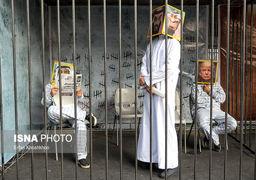 گزارش تصویری راهپیمایی یوم الله ۱۳ آبان