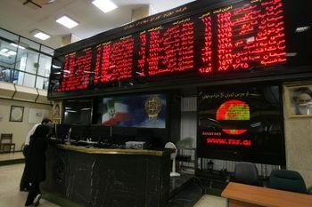 ورود نقدینگی به بورس با رونق سهام بانکها
