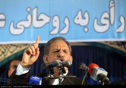 اتمام حجت جهانگیری با احمدی نژاد و احمدی نژادی ها