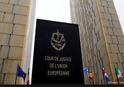 دیوان دادگستری اروپا درخواست خسارت دو شرکت ایرانی را رد کرد