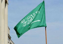 برنامه عربستان برای غنیسازی اورانیوم