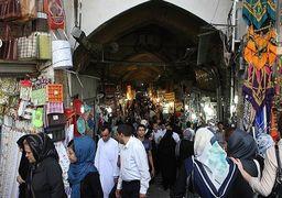 30 عامل تهدید کننده بافت بازار تهران