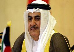 بحرین: از حاکمیت سوریه حمایت میکنیم