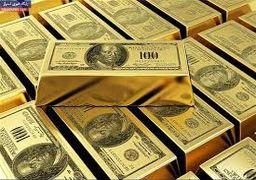 قیمت طلای ۱۸ عیار و طلای آبشده امروز چهارشنبه ۹۸/۰۶/۰۶ | افزایش آرام قیمتها