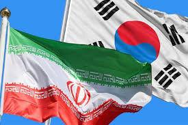واکنش کرهجنوبی به تصمیم تهران برای شکایت از سئول