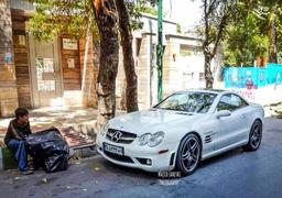 اختلاف طبقاتی فاحش در تهران+عکس