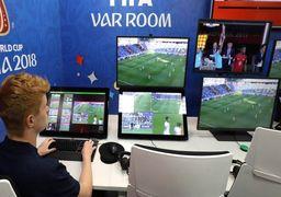 تست نهایی فیفا از ویدیو چک در جام جهانی +تصاویر