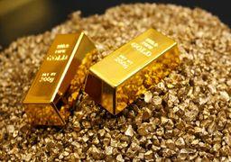نرخ طلا به بالاترین قیمت دو هفته اخیر رسید/قیمت جهانی طلا امروز ۱۳۹۷/۱۱/۲۷