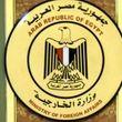 جلسه مصر، عربستان، امارات و اردن درباره سوریه