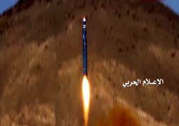 رییس پارلمان عربی ایران را به حمایت موشکی از شیعیان یمن متهم کرد