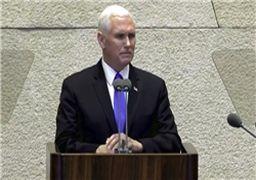 مایک پنس: آمریکا دیگر برجام را تایید نخواهد کرد