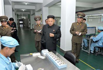 آمریکا باقیمانده اقتصاد کره شمالی را هدف گرفت