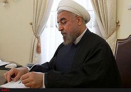 روحانی دو مصوبه مجلس را به وزارت اقتصاد ابلاغ کرد