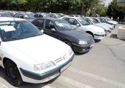 شرایط جدید ترخیص خودروهای سواری