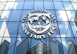صندوق بینالمللی پول برای اعطای وام،  با مقامات ایران مذاکره میکند