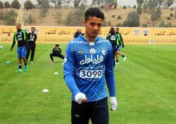 دو لژیونر جدید فوتبال ایران قیمت گذاری شدند