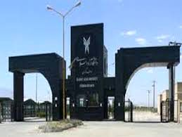 میزان عیدی اساتید و کارکنان دانشگاه آزاد اعلام شد