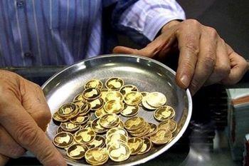 قیمت سکه نیم سکه و ربع سکه امروز سه شنبه 99/06/25 | افزایش 100 هزار تومانی تمام سکه