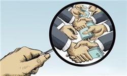رتبه اول مبارزه با مفاسد اقتصادی و تحقق سلامت اداری به چه نهادی رسید؟
