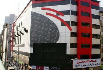 مالک ساختمان معروف تهران متواری شد !