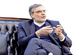 ایرانیان خارجنشین چند تریلیون دلار سرمایه دارند؟