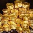 قیمت انواع سکه امروز ۹۷/۱۲/۲۱ | کاهش نامحسوس طرح جدید