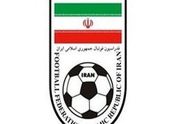 بیانیه فدراسیون فوتبال ایران در پاسخ به یونان