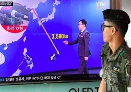 1065 ثانیه تا گوام / موشکهای کره شمالی چه مسیری را طی می کنند؟ + نقشه