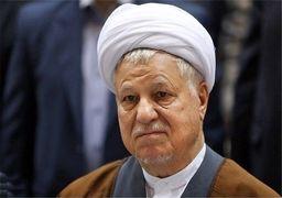 انتشار گسترده خبر درگذشت آیت الله هاشمی رفسنجانی در رسانه های بین المللی