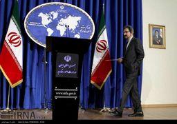 واکنش وزارت خارجه به اظهارات «نابجای» مقامات فرانسه علیه ایران