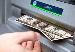 اگر سپرده ارزی دارید میتوانید از خودپردازها دلار بگیرید