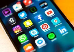 رشد استفاده ایرانیان از شبکههای اجتماعی