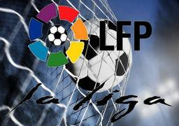 هجوم همهجانبه یک شرکت شرطبندی به فوتبال اسپانیا