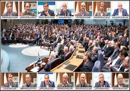 رونمایی از پادزهر تحریم ایران